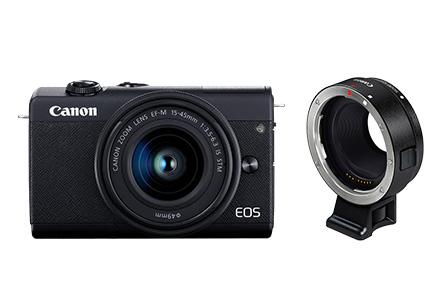 Combo EOS M200 + Adaptador EF-EOS-M